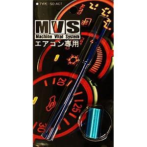 MVSエアコンパイプ チタン 50-ACT