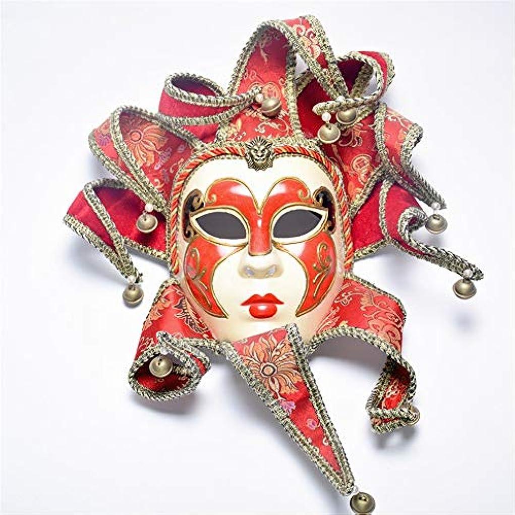 隣接ゲインセイ心配ダンスマスク フルフェイスマスク高級パーティーベルマスク女性マスククリスマスフェスティバルロールプレイングプラスチックマスク ホリデーパーティー用品 (色 : 赤, サイズ : 49x29cm)