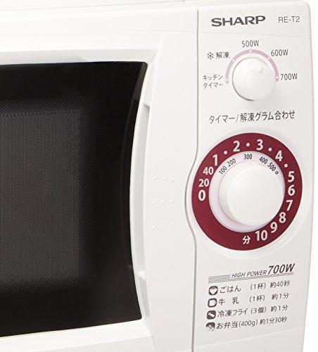 シャープ 電子レンジ 単機能レンジ 西日本 60Hz専用 ホワイト RE-T2-W6