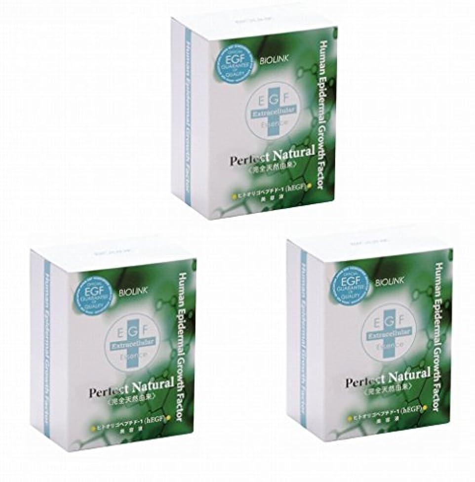 神話カップルコーヒーEGFエクストラエッセンス パーフェクトナチュラル(PN)60ml ×3個セット