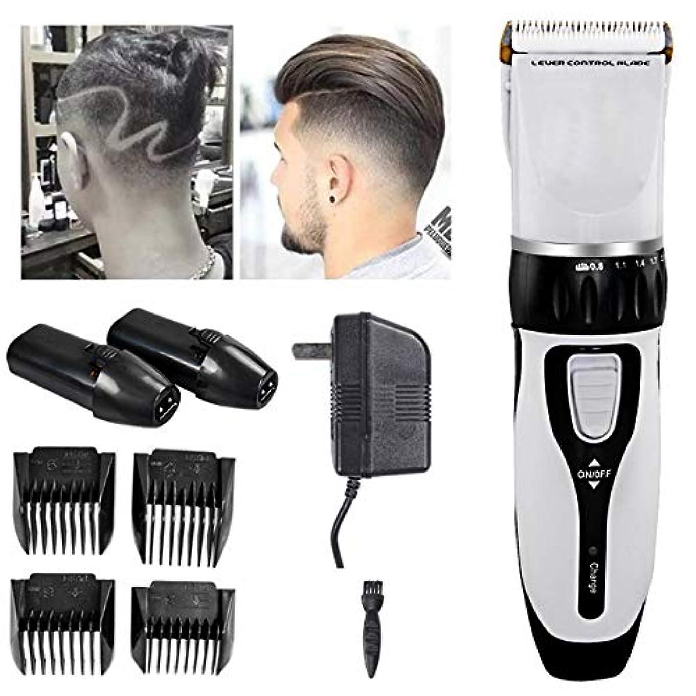 リボン一致するきつく男性のバリカンコードレストリマープロのバリカンひげ剃刀電気バリカンキットセラミックバリカン
