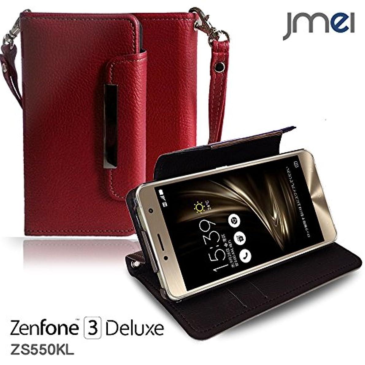 藤色マッシュ積極的にZenfone3 DELUXE ZS550KL カバー jmeiオリジナルレザー手帳カバー Dandy レッド(無地) ASUS ゼンフォン 3 デラックス UQ monbile simフリー スマホケース 手帳型 スマートフォン ケース