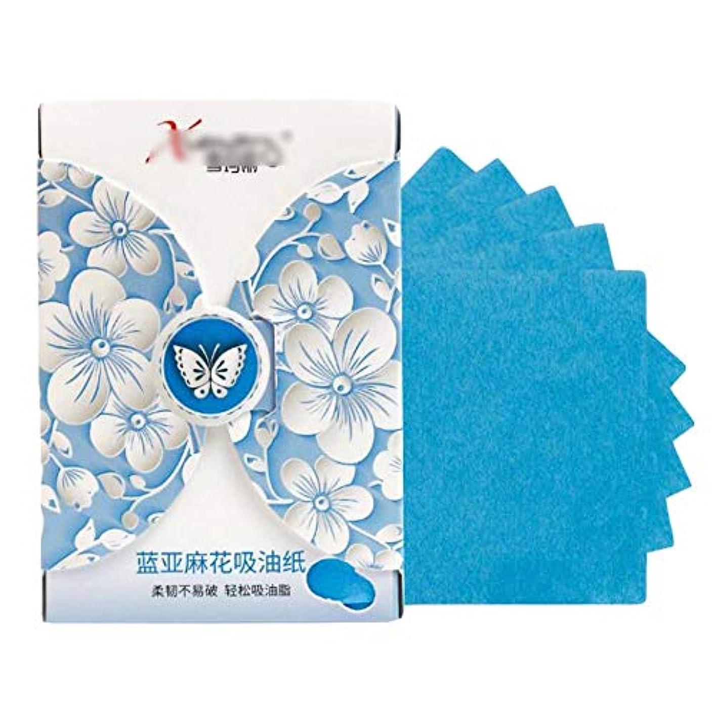 服を洗う吸収するぺディカブブルーオイルブロッティングペーパーポータブルオイルコントロールペーパー、200枚