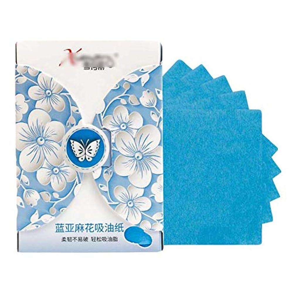 服を洗う幼児侵入するブルーオイルブロッティングペーパーポータブルオイルコントロールペーパー、200枚