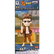 銀魂 ワールドコレクタブルフィギュア vol.1 【GT007.長谷川泰三(マダオ)】(単品)