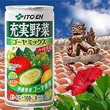 伊藤園 充実野菜 沖縄限定 ゴーヤミックス190g×30缶