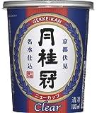 月桂冠 ニューカップクリア 180ml×30本 [京都府/辛口]