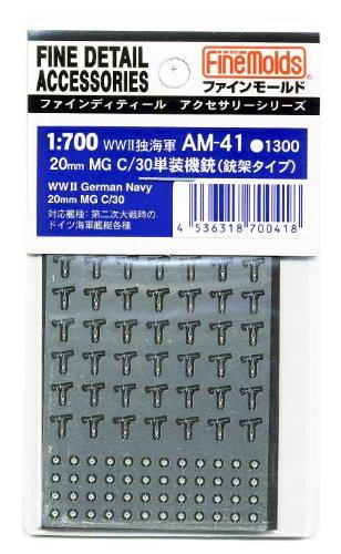 1/700ファインディティールアクセサリー 20mmMG C/30単装機銃 銃架タイプ
