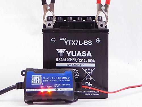 バイクバッテリー充電器+YTX4L-BSセット■■台湾ユアサ(YUASA)【長寿命・保証書付】【日本語説明書付き】