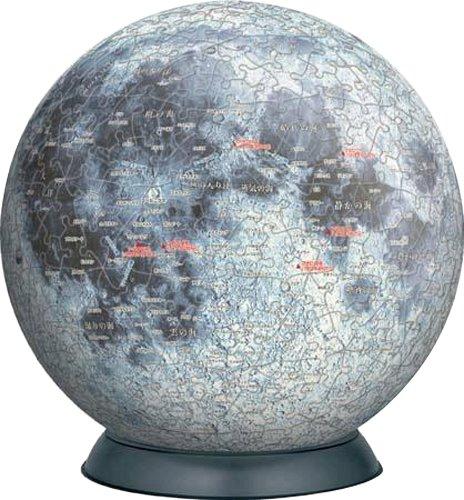 540ピース ジグソーパズル 3D球体パズル 月球儀 【光るパズル】