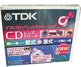 TDK CDクリーナー [TDK-CDLC48GP]