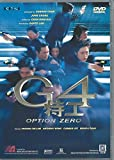 G4特工 OPTION ZERO [DVD]