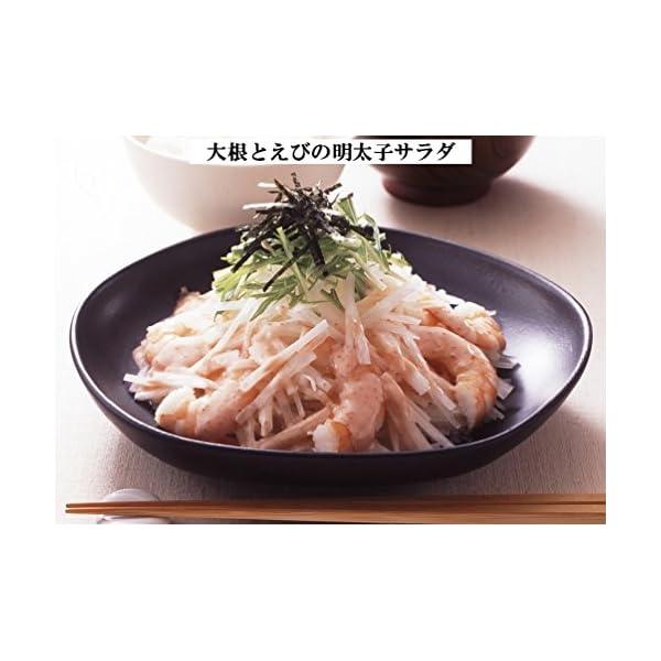 キユーピー 明太子ドレッシング 1Lの紹介画像6