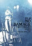 FILM NO DAMAGE[DVD]