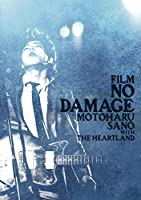 FILM NO DAMAGE [DVD]