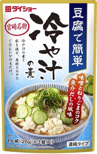 豆腐で簡単 冷や汁の素 75g×10個