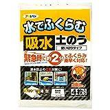 アサヒペン(Asahipen) 土のう 水でふくらむ吸水土のう KD-004 使い切りタイプ ...
