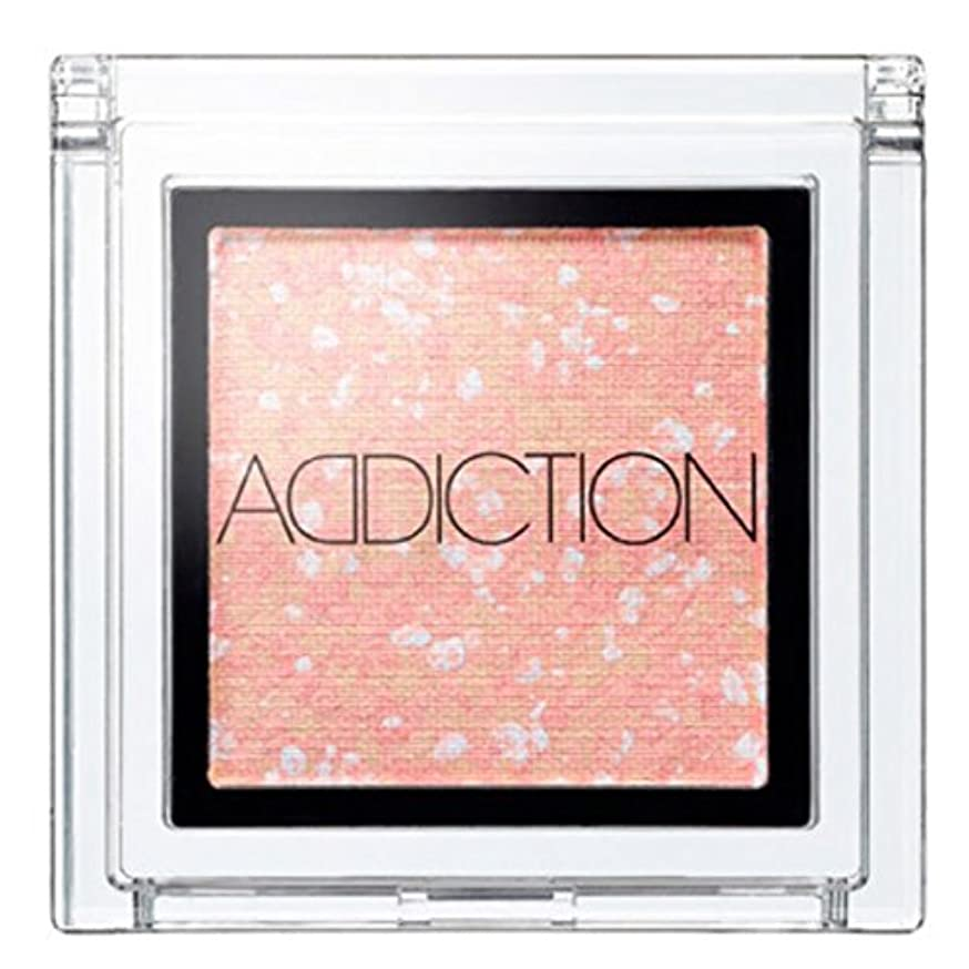ADDICTION ザ アイシャドウ(2017SPRING限定色) 117 My Darling