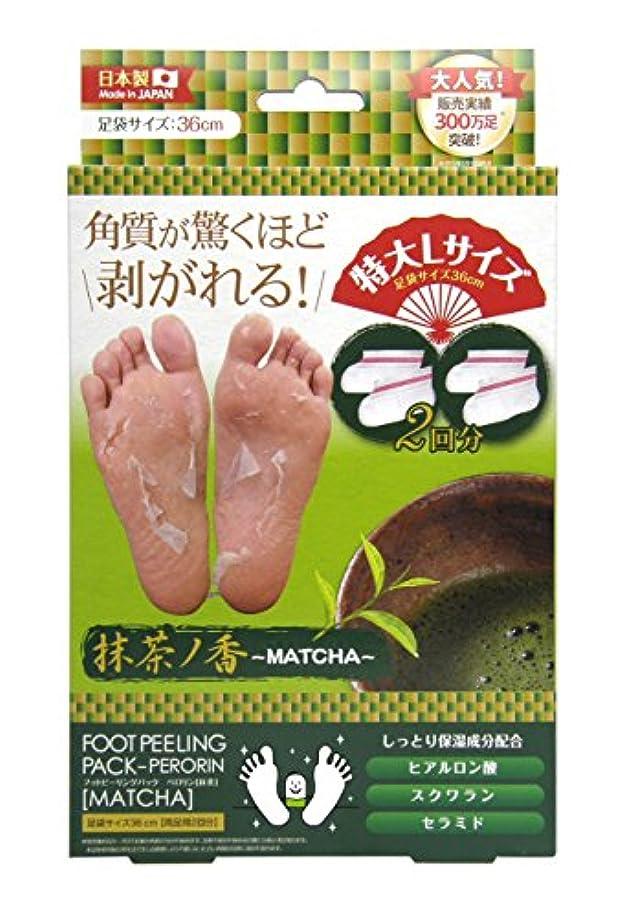 効果的に暴露するニンニクフットピーリングパック ペロリン 抹茶2回分Lサイズ(36cm)