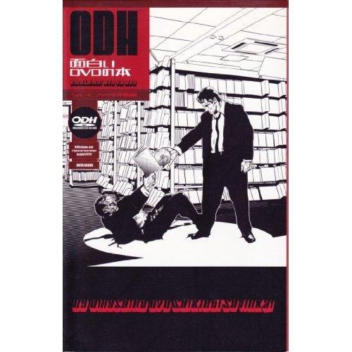 面白いDVDの本—ちょいマニアックな洋画編