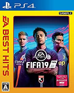 EA BEST HITS FIFA 19 - PS4
