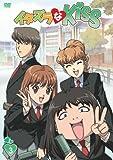 イタズラなKiss 3[DVD]