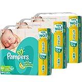 【ケース販売】 パンパース オムツ テープ さらさらケア 新生児(~5kg) 372枚 (124枚×3パック)