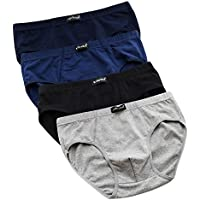Qianbeili.vk Men's Underwear Elastic Breathable Cotton Sexy Loose Plus Size Briefs 4Pack