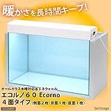 オールガラス水槽対応省エネウォール エコルノ60 Ecorno 4面タイプ 60cm水槽用