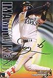 カルビー2019 プロ野球チップス スターカードゴールドサインパラレル No.S-52 今宮健太