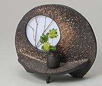 扇型花器(小) 信楽焼 陶器 花器 花入 花瓶