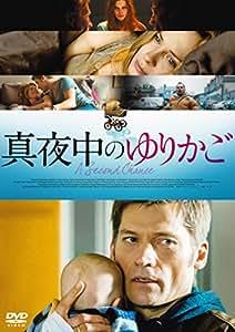 真夜中のゆりかご [DVD]