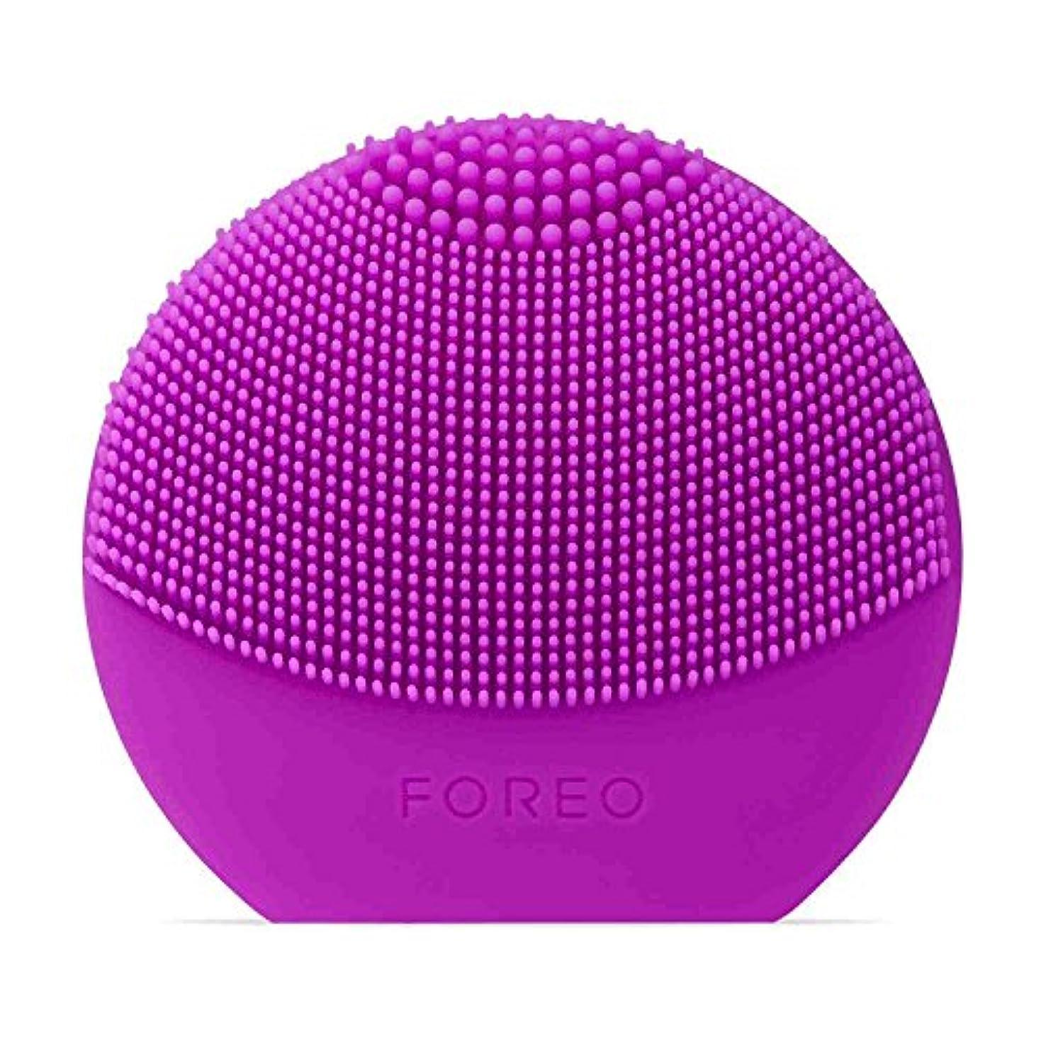 哺乳類必要窒素FOREO LUNA Play Plus パープル シリコーン製 音波振動 電動洗顔ブラシ 電池式