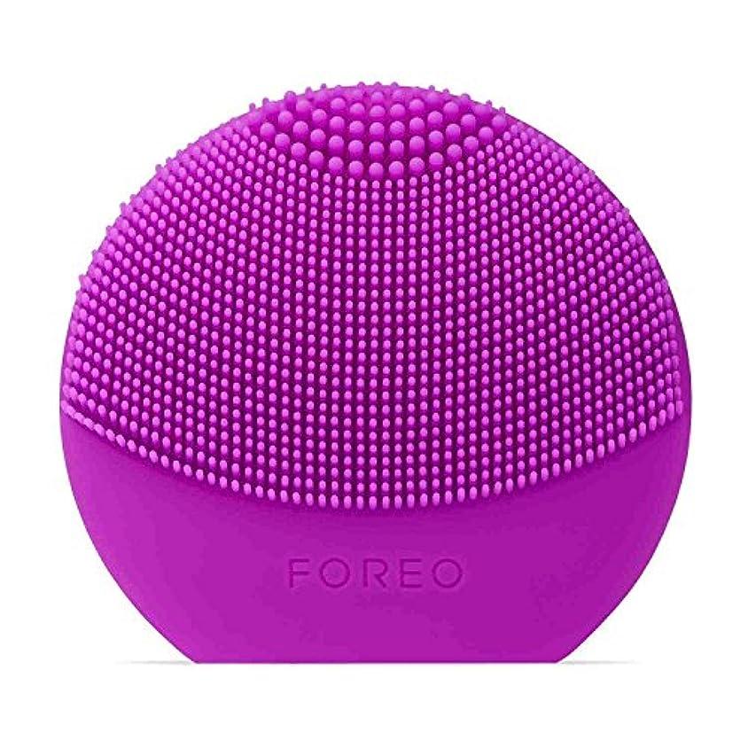酸っぱいたくさんの承知しましたFOREO LUNA Play Plus パープル シリコーン製 音波振動 電動洗顔ブラシ 電池式