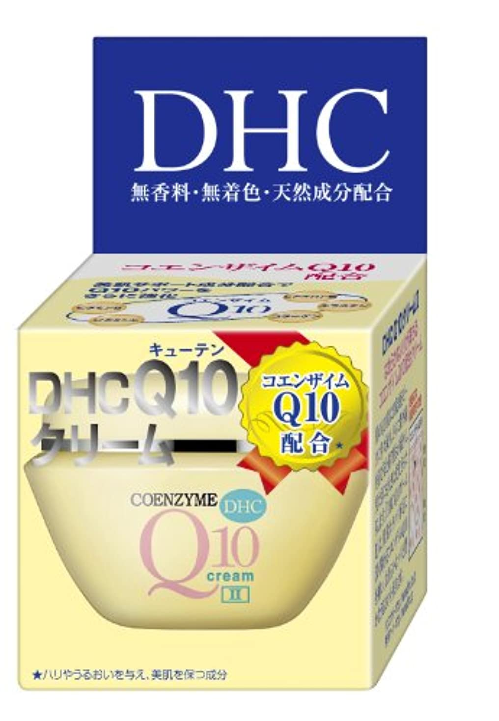 宣教師硬化する選挙DHC Q10クリームII (SS) 20g