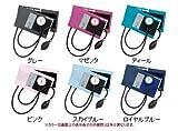 ギヤフリーアネロイド血圧計 ナイロン製カフ 成人用 GF700-01/02/03/04/05/07
