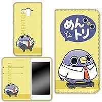 めんトリ AQUOS SH-RM02 ケース 両面プリント手帳 ズボンC (in-008) カード収納 スタンド機能 WN-LC169737-ML