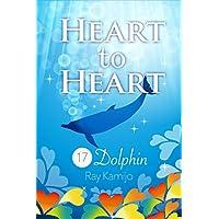 HEART to HEART 17: いるか (寓話)