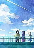 ハイスコアガール� STAGE1 (初回仕様版/2枚組) [Blu-ray]