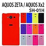 SH-01H AQUOS ZETA / AQUOS Xx2 docomo 用 オリジナル シリコンケース (全12色) 赤色 [ AQUOSZETA / AQUOSXx2 アクオスゼータ SH―01H / アクオスダブルエックス2 ケース カバー SH-01H / AQUOSXx2 ZETA / XX2 ]