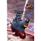 1000ピース ジグソーパズル 宇宙戦艦ヤマト2199星巡る方舟 星巡る方舟(50x75cm)