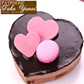 パティスリー『TakaYanai』ハートチョコレートケーキ≪バレンタインチョコレート2017≫