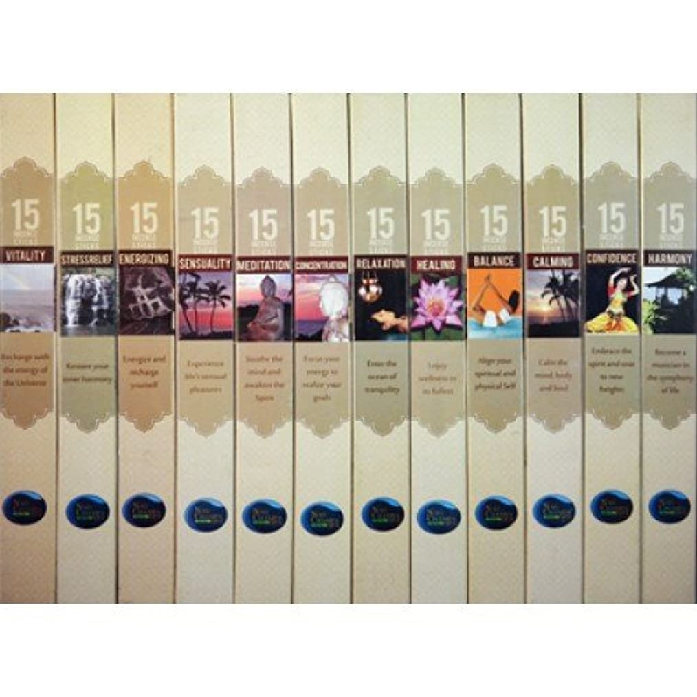 混乱カテゴリーセッションアロマセラピーFragrances Incense sampler- 12 Fragrances、15 Sticksボックス – リラクゼーション、瞑想、Sensuality & More。