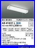 コイズミ LED流し元灯 AB41831L