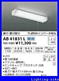 LED流し元灯 AB41831L