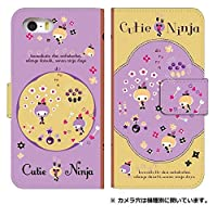 スマホケース 手帳型 iphone 5s ケース 0184-C. キューティニンジャ_黄 アイフォン 5s ケース 手帳型 [iPhone5s] アイフォン5s スマホゴ