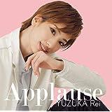 Applause YUZUKA Rei