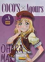 クリアファイル ラブライブサンシャイン COCO'S 輝け! みんなの笑顔キャンペーン 小原茉莉