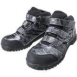 [ミズノ] 安全靴 オールマイティ ミッドカット LS C1GA1802 09 ダークグレー×ブラック 26.0cm