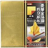 トーヨー 008101 豪華金箔調折紙 15cm 赤/金 10枚入 おまとめセット【3個】